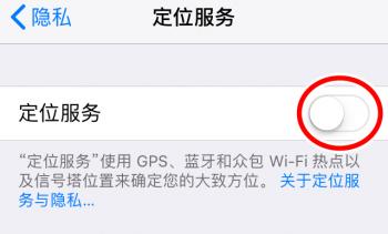 help-iphone3-c