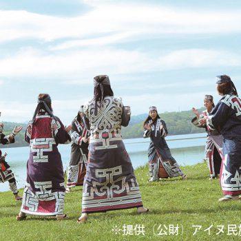 ap_ainu1.jpg