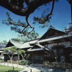 Otaru Kihinkan  (The Old Aoyama Villa)
