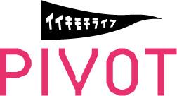 pivot_logo