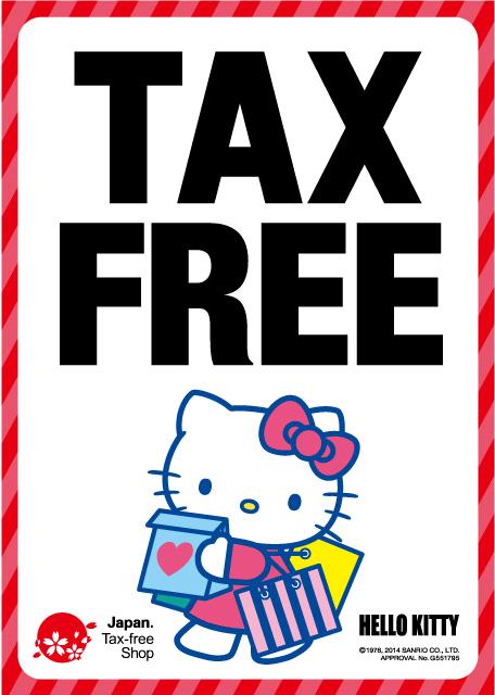 sanrio_tax-free