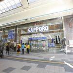SAPPORO DRUG STORE Daio Bldg. store