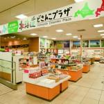 北海道 Dosanko Plaza 札幌店