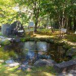 名水Fureai公园