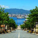 Motomachi Adventure