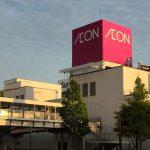 AEON Shinsapporo