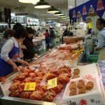 Kushiro Washo Market