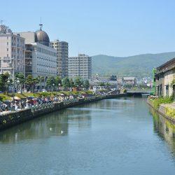 Otaru City