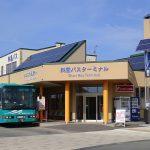 Shari Bus Terminal