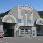 Utoro Onsen Bus Terminal