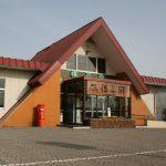 Shibecha Station