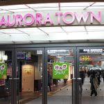 """Sapporo Chikagai """"Aurora town"""""""