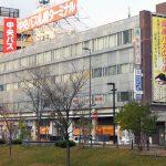 Chuo Bus Sapporo Terminal