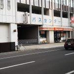 Odori Bus Center