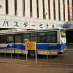 Sapporo Station Bus Terminal