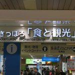 Hokkaido-Sapporo Tourist Information Center