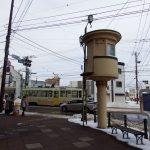 Hakodate Tram Signalling Control