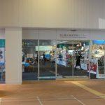 旭川観光物産情報センター駅naka