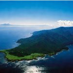 Cape Shiretoko