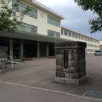 函館市立函館高校
