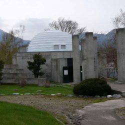 Ainu Folklore Museum