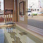 """Yunokawa Onsen Footbath Retreat """"Yumeguri-Butai"""""""