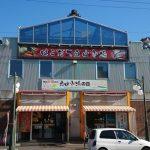 Hakodate Jiyu ichiba market