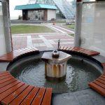 Hakodate Tropical Botanical Garden Footbath
