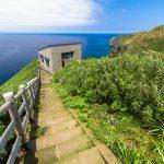 Seabird Observation House