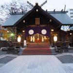 Hokkaido Shrine Tongu