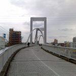 Shiroishi Cycling Road