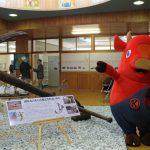 木古内町郷土資料館「いかりん館」