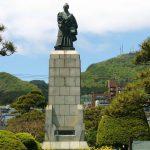 The Statue of Kahei Takadaya