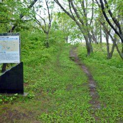 鶴ヶ岱チャランケ砦跡