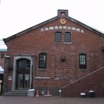 The Sapporo Kaitakushi Beer Brewery