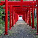 Sapporo Fushimi Inari Shrine