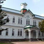 Furukawa Memorial Hall, Hokkaido University