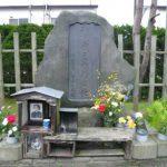 Site of Toshizo Hijikata's Last Stand