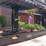 Ashiyu Square(Hakodate Bay Gourmet Club)