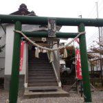 Hakodate Izumotaisha Shrine