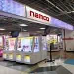 namco Sapporo ESTA