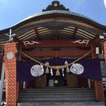 Hokkaido Toshogu Shrine