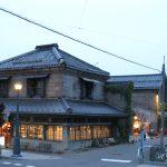 Otaru Taishou Grall Palace