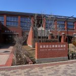 道立釧路芸術館