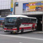 旭川中央バスターミナル(旭川〜札幌)