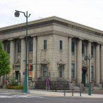 旧安田银行小樽支店
