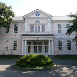 函館遺愛学院