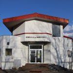 タンチョウ観察センター
