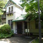 Former Takeshiro Nagayama Residence