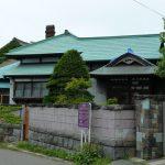Former Suhara Residence
